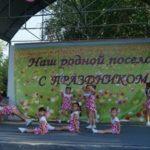 soc10-min